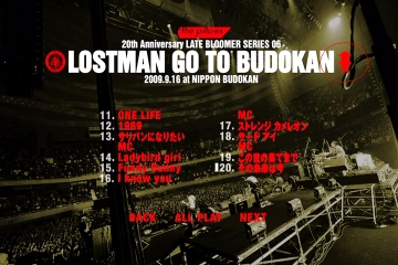 the pillows LOSTMAN GO TO BUDO...